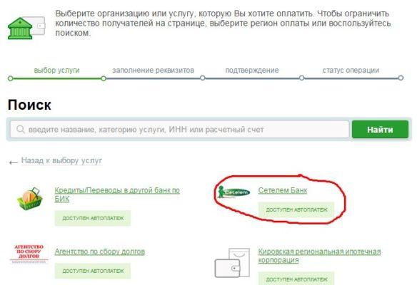 Подать заявку на кредит в хоум банк онлайн заявка на кредит наличными по телефону